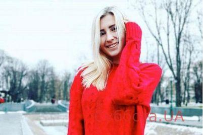 v-harkove-na-katke-u-devushki-sluchilsya-insult-postradavshaya-umerla-foto.jpg