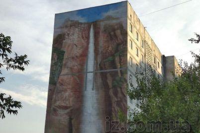 v-horticzkomu-rajoni-mural-rozrizali-slidami-remontnih-robit-fotofakt.jpg
