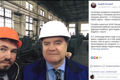 v-kabmine-ishhut-investora-dlya-depressivnogo-zalka-video.png