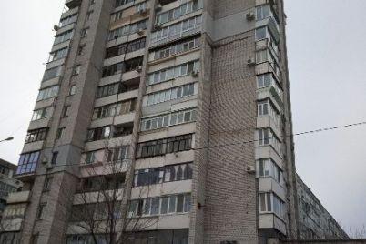 v-kazhdom-rajone-zaporozhya-mozhno-budet-poluchit-zagranpasport.jpg