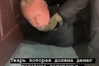 v-kieve-zaderzhali-zaporozhskogo-biznesmena.png