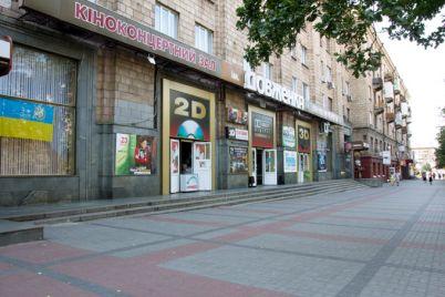 v-kinoteatri-im-dovzhenka-privitali-ditej-iz-rodin-yaki-opinilisya-v-skladnih-zhittd194vih-obstavinah.jpg