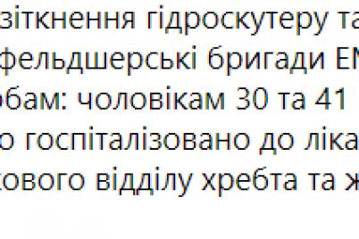 v-kirillovke-gidroczikl-vrezalsya-v-banan-est-postradavshie.png