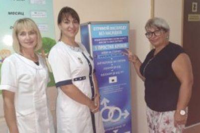 v-konsultaczii-pri-roddome-ustanovili-avtomat-s-besplatnymi-prezervativami.jpg