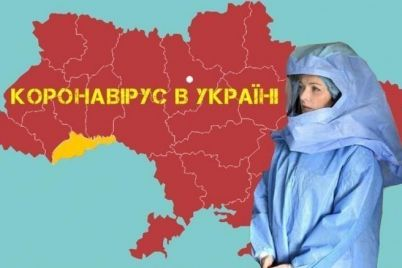 v-krad197ni-vid-zavtra-pochnetsya-karantin-v-zaporizkij-oblasti-v-tomu-chisli.jpg