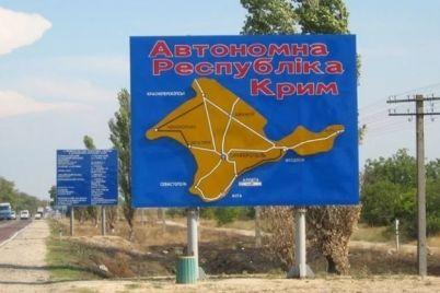 v-krimu-zatrimali-meshkanczya-zaporizkod197-oblasti-yakij-pryamuvav-tudi-na-zarobitki.jpg