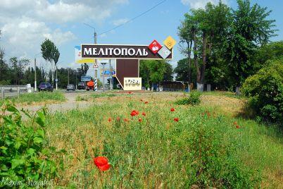 v-melitopoli-na-misyacz-perekriyut-dorogu-shema-obd197zdu.jpg