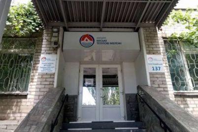 v-merii-zaporozhya-soglasovali-izmenenie-tarifa-na-otoplenie-dlya-mnogokvartirnyh-domov.jpg