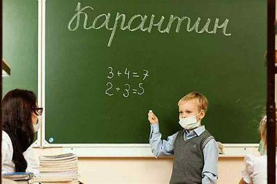 v-miskradi-zaporizhzhya-obgovorili-pitannya-navchannya-v-umovah-karantinu.jpg