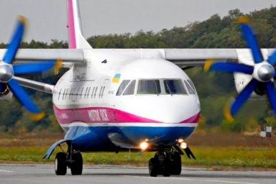 v-mizhnarodnij-aeroport-zaporizhzhya-vidnovlyud194-poloti-odna-z-aviakompanij.jpg