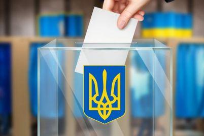 v-mvd-sprognozirovali-yavku-na-vneocherednyh-parlamentskih-vyborah-v-ukraine.jpg