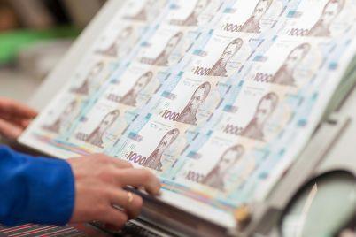 v-naczbanke-rasskazali-kogda-v-oborot-vvedut-1000-grivnevye-banknoty.jpg