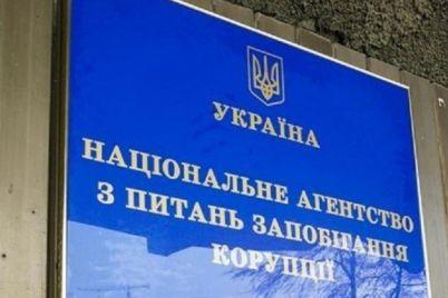 v-napk-dlya-dachi-poyasnenij-priglasili-zama-nachalnika-sledstvennogo-otdela-melitopolskogo-upravleniya-gbr.jpg