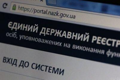 v-napk-provedut-polnuyu-proverku-deklaraczij-zaporozhskogo-sudi-i-glavy-odnogo-iz-rajsovetov.jpg