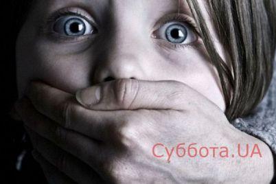 v-nikolaevskoj-oblasti-podrostok-podozrevaetsya-v-iznasilovanii-vosmiletnej-rodstvenniczy.jpg
