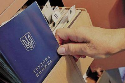 v-oblasti-snizilos-chislo-bezrabotnyh-na-odnu-vakansiyu-v-zaporozhe-pretendovalo-4-cheloveka.jpg