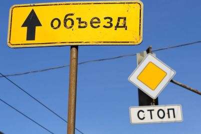 v-odnom-iz-rajonov-zaporozhya-na-vremya-perekroyut-uliczu.jpg
