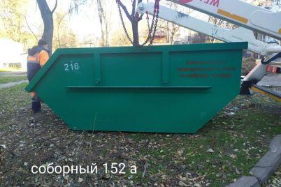 v-odnom-iz-rajonov-zaporozhya-ustanovili-kontejnery-dlya-stroitelnogo-musora-adresa.jpg