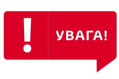 v-odnomu-z-rajoniv-zaporizhzhya-ruh-transportu-bude-zakrito.jpg