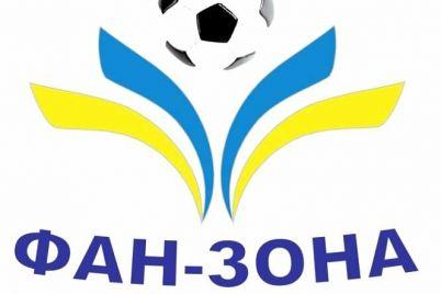 v-oga-rasskazali-u-kogo-kupili-liczenziyu-na-pokaz-matcha-ukraina-angliya-v-fan-zone.jpg