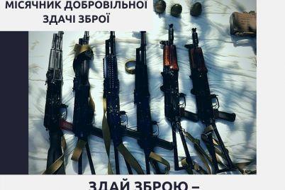 v-oktyabre-zaporozhczy-mogut-dobrovolno-sdat-oruzhie-i-izbezhat-ugolovnoj-otvetstvennosti.jpg
