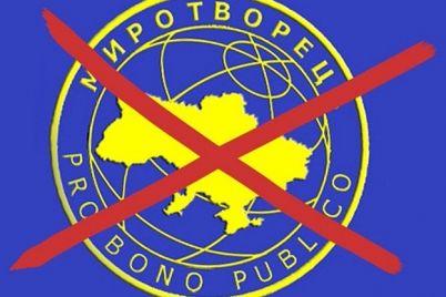v-oon-prizvali-verhovnuyu-radu-zakryt-sajt-mirotvorecz.jpg