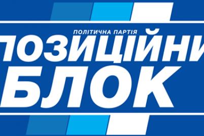 v-oppoziczionnom-bloke-zayavili-ob-informaczionnoj-atake-na-kandidatov-nardepy-ot-zaporozhya.png