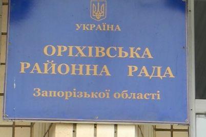 v-orihivskij-gromadi-vzyali-na-balans-dityachij-ozdorovchij-kompleks-hvilya.jpg