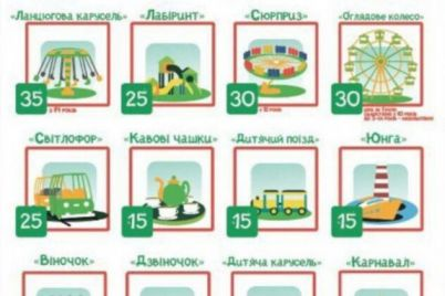 v-parku-dubovij-gaj-pochav-praczyuvati-park-atrakczioniv-czini.jpg