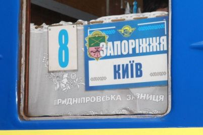 v-pikovye-periody-ukrzaliznyczya-prodlit-marshrut-poezda-zaporozhe-kiev.jpg