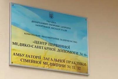v-pivdennomu-mikrorajoni-vidkrid194tsya-ambulatoriya-dlya-doroslih.jpg