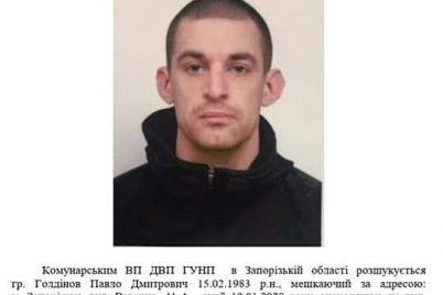 v-policzii-prokommentirovali-rasstrel-zaporozhskogo-biznesmena-video.jpg