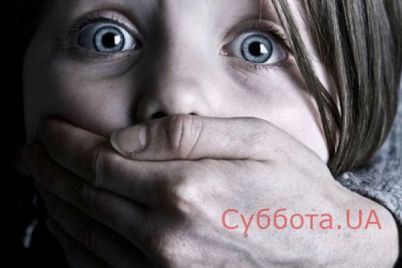 v-poltavskoj-oblasti-molodoj-paren-iznasiloval-shestiletnyuyu-devochku.jpg