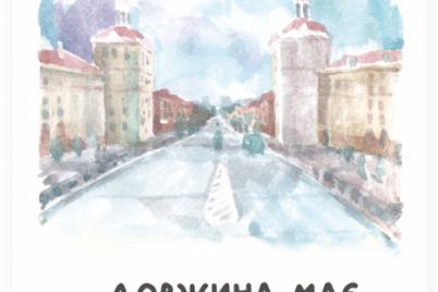 v-populyarnom-messendzhere-poyavilis-stikery-posvyashhennye-zaporozhyu.png