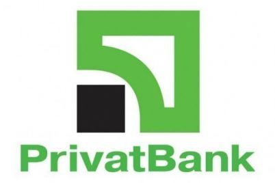 v-privatbanke-proizoshel-masshtabnyj-sboj-v-vedomstve-rasskazali-o-prichinah.jpg