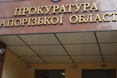 v-prokurature-zaporozhskoj-oblasti-prokommentirovali-uvolnenie-voditelej.jpg