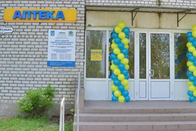 v-sele-zaporozhskoj-oblasti-otkrylas-apteka-gde-mozhno-besplatno-poluchit-lekarstva.jpg