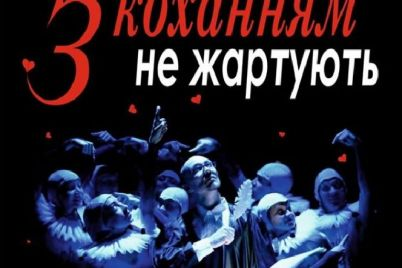 v-seti-kak-zaporozhskie-teatry-zhivut-na-karantine.jpg