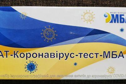 v-seti-pokazali-kak-vyglyadyat-ukrainskie-testy-na-koronavirus.jpg