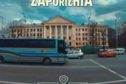 v-seti-poyavilos-video-o-zaporozhe-kotoroe-snyala-tureczkaya-aviakompaniya.jpg
