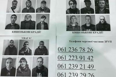 v-soczsetyah-opublikovali-orientirovku-na-zaporozhskih-vorov-karmannikov.jpg