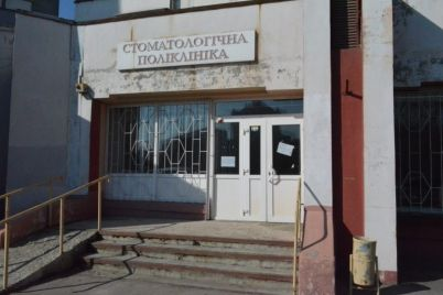 v-spalnom-mikrorajone-zaporozhya-v-zdanii-byvshej-stomatologii-otkroyut-ambulatoriyu.jpg