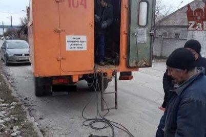 v-spalnom-rajone-zaporozhya-gorozhanam-massovo-otrezali-podachu-gaza-podrobnosti-foto.jpg