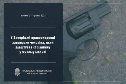 v-spalnom-rajone-zaporozhya-muzhchina-ustroil-strelbu-foto.jpg