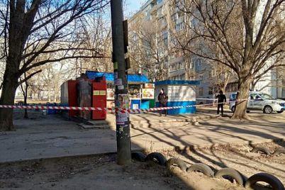 v-spalnom-rajone-zaporozhya-na-detskoj-ploshhadke-obnaruzhili-protivopehotnye-miny.jpg