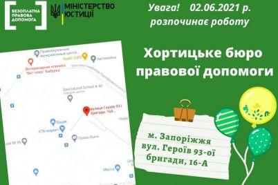 v-spalnom-rajone-zaporozhya-otkryli-ochen-nuzhnoe-byuro.jpg