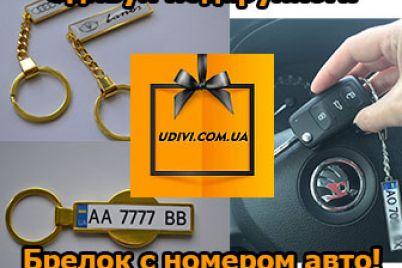 v-spalnom-rajone-zaporozhya-sbili-devochku-rebenok-v-bolnicze.jpg