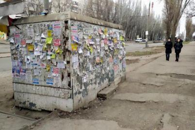v-spalnom-rajone-zaporozhya-ubrali-urodlivyj-kiosk-foto.jpg