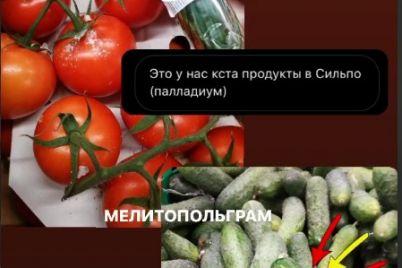 v-supermarkete-zaporozhskoj-oblasti-prodayut-nadkushennye-ogurczy-foto.jpg