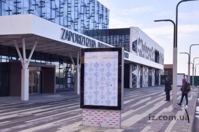v-terminale-zaporozhskogo-aeroporta-posle-blokady-rabota-idet-kruglosutochno-foto.jpg